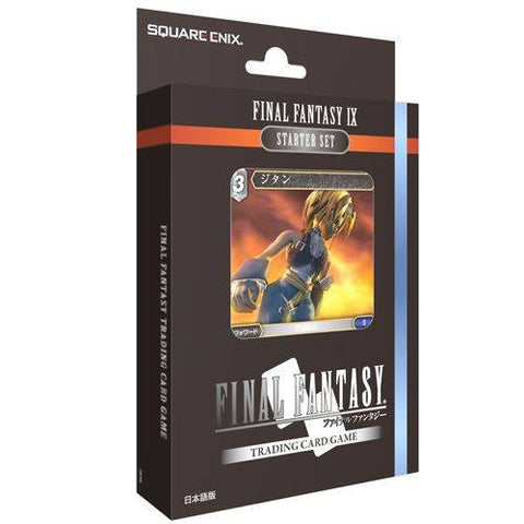 Opus III Collection - FINAL FANTASY TCG: IX STARTER DECK - JUNE PREORDER