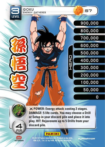 Premiere - Premiere - **MP - Goku - Level 3 - Energy Gatherer