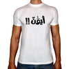 Phoenix WHITE Round Neck Printed T-Shirt Men(aywan)