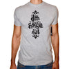 Phoenix GREY Round Neck Printed T-Shirt Men(kool motwake3 2aty)