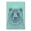 'I Like You' Bear Stretched Canvas (6 Sizes)-Wall Decor- Space & Shape