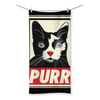 'Purr' Cat Beach Towel (3 Sizes)-Homeware- Space & Shape