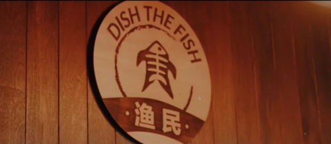 Dishthefish The origin of Dishthefish 人情味