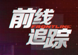 Channel 8 第八频道 - 前线追踪 Frontline - frontline-rise-of-young-wet-market-stall-owners 湿巴刹 新加坡 鲜鱼 小贩