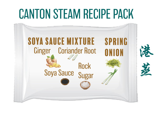 Cantonese Steam Recipe Bundle