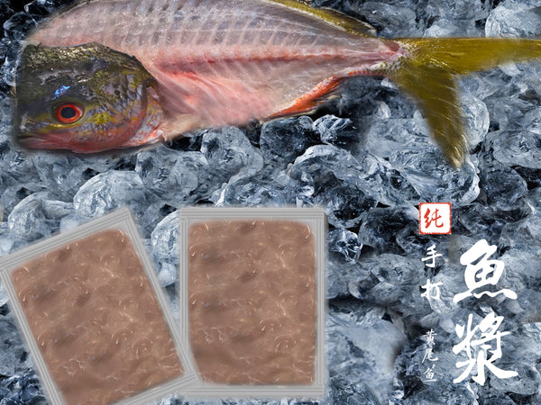 fresh fish paste Spotted mackerel Singapore Dishthefish New Age Fishmonger Market seafood Online Delivery Children Child friendly Paste Soup Steam Eatclean Eat Fresh Fresh fish Seafood Online Delivery Third generation fishmonger market handmade from scratch peeled fish fillet yellowtail potato fish fishball 黄尾鱼 纯 新鲜 鱼浆 鲜虾 新加坡 巴刹 文化 手打 鱼圆 鱼糊 新鲜手打黄尾鱼浆 马鲛鱼浆
