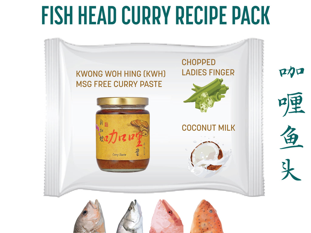 Dishthefish Kwong Woh Hing Curry Fish Head Recipe Pack chopped frozen Ocra ladies fingers coconut milk whole snapper head wild fish fresh fish seafood shellfish online delivery fuss free cooking recipe bundle pack