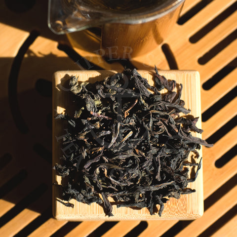 Big Red Robe (Da Hong Pao)