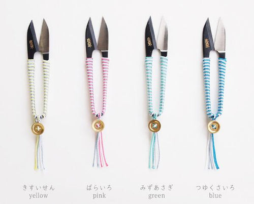Shozaburo Thread Snips with Silk Braid
