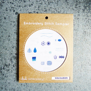 kiriki press embroidery sampler kit