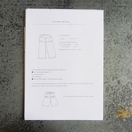 linnet pants sewing pattern