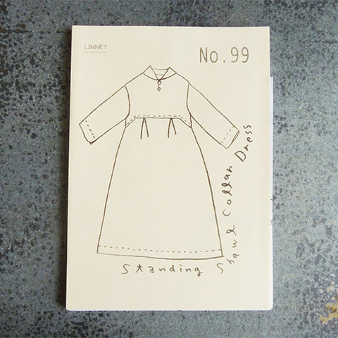 linnet dress sewing pattern
