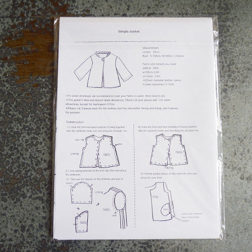 Linnet Patterns : Simple Jacket Thumbnail