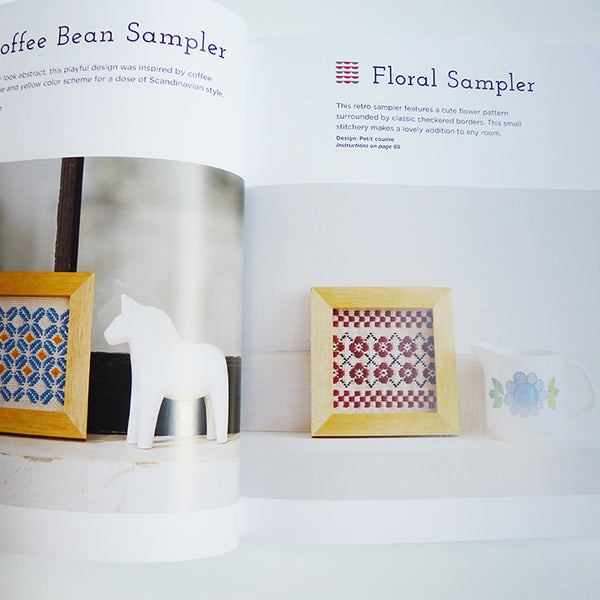 Modern Kogin - Boutique-Sha zakka sashiko embroidery book