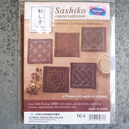 sashiko coaster template pattern cloth
