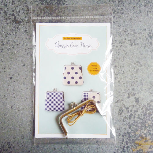 Zakka Workshop : Classic Coin Purse with Kit Thumbnail