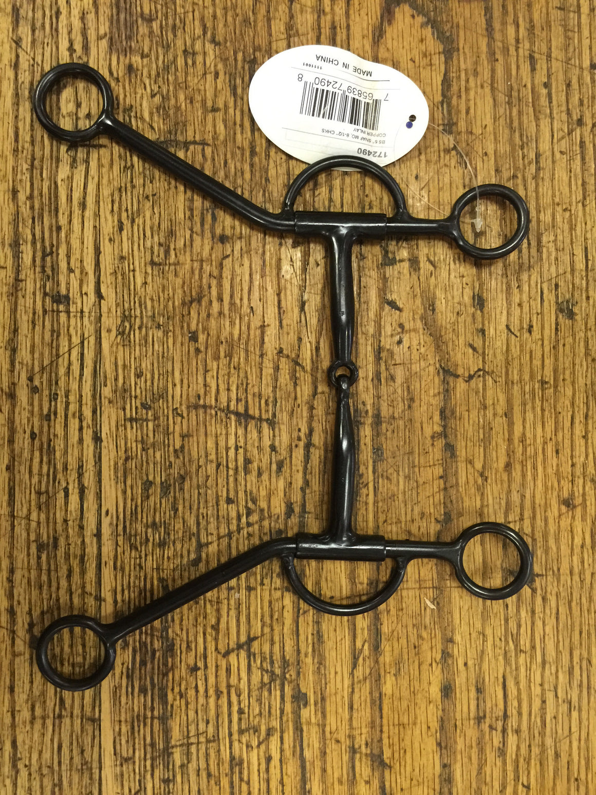 "Formay 5"" Snaffle Bit"