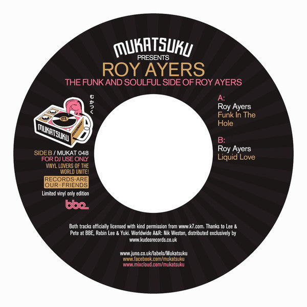 "Roy Ayers ‎– The Funk And Soulful Side Of Roy Ayers 7"" Mukatsuku Records ‎– MUKAT 048"