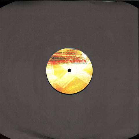 "Hugo Massien ‎– No Return EP 12"" E-Beamz ‎– E-BEAMZ 011"