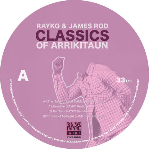 "Rayko & James Rod ‎– Classics Of Arrikitaun 12"" Rare Wiri Records ‎– RW035"