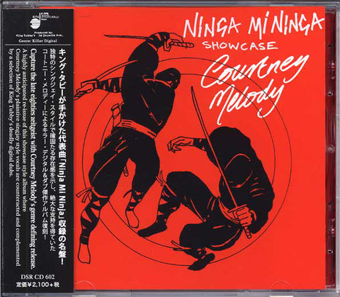 Courtney Melody ‎– Ninja Mi Ninja Show Case (CD) Firehouse ‎– DSR CD 602
