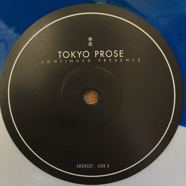 Tokyo Prose ‎– Continued Presence - Samurai Red Seal ‎– SMGRS02