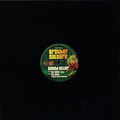 "Brother Culture ‎– Sound Killer 12"" Jungle Cakes ‎– JC041"