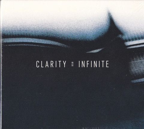 Clarity - Infinite (CD) Samurai Music ‎– SMGCD001