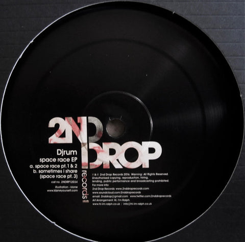 Djrum - Space Race EP - 2nd Drop Records ‎– 2NDRP12034