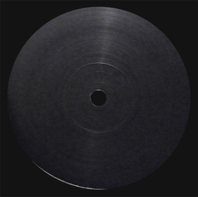 "Unknown Artist - Attraction Dub / No Dread 12"" Innamind Recordings IMX001"