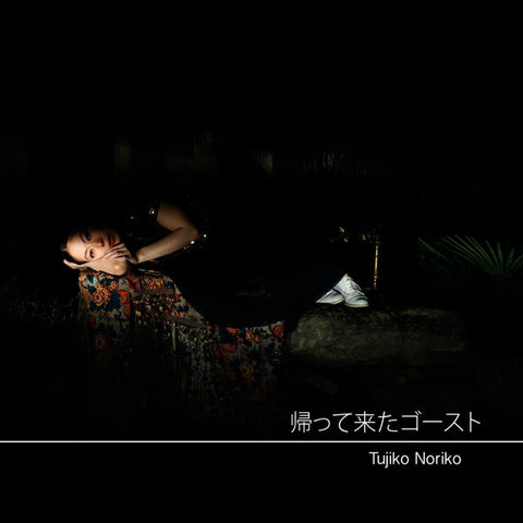 Tujiko Noriko ‎– My Ghost Comes Back (CD) Editions Mego ‎– EMEGO 201