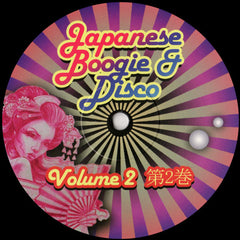 Various ‎– Japanese Boogie & Disco Volume 2 - Black Riot ‎– JBVOL2