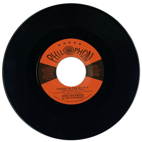 "Idris Ackamoor & The Pyramids - Tinoge Ya Ta'a Ba 7"" Philophon ‎– PH45010"