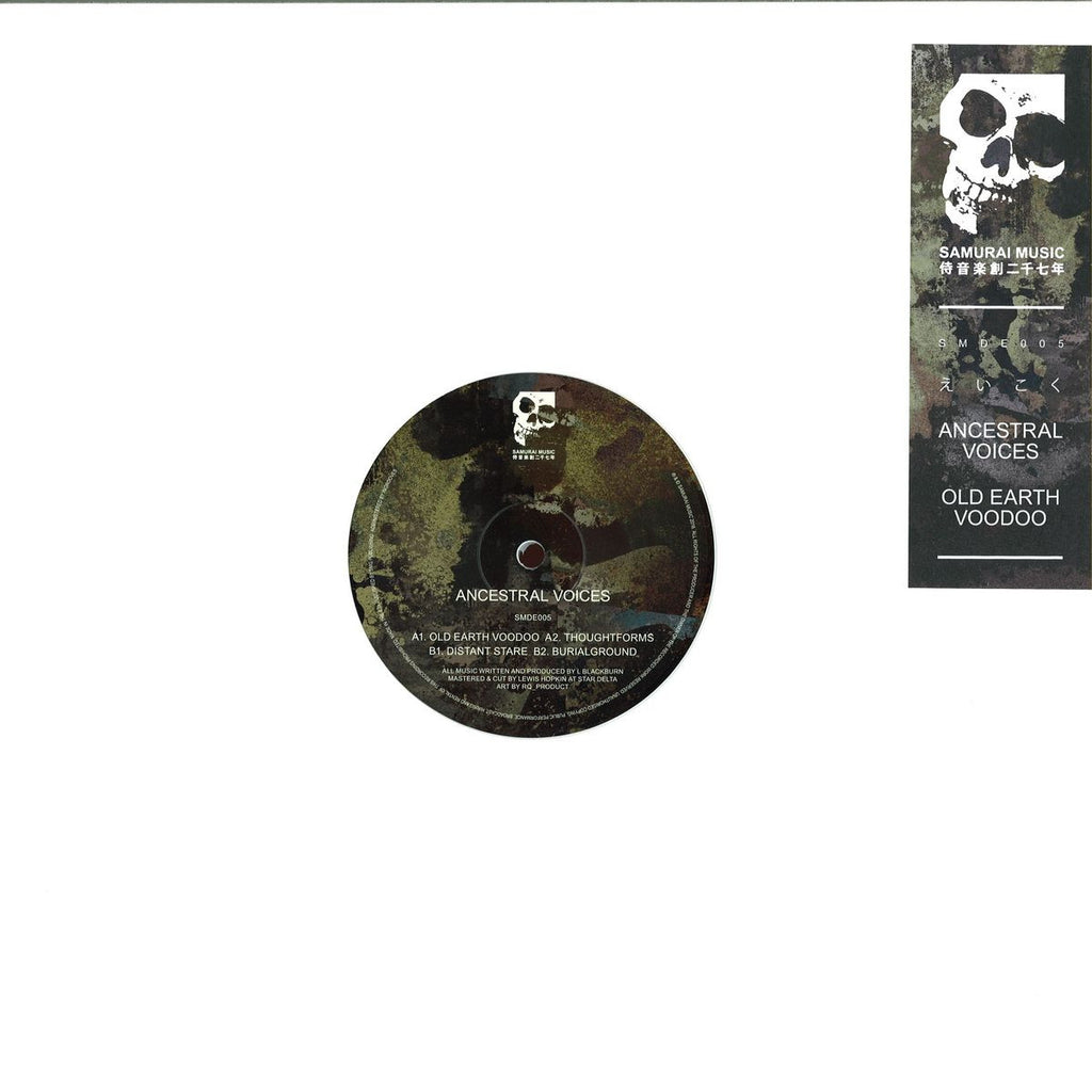 "Ancestral Voices ‎– Old Earth Voodoo 12"" Samurai Music ‎– SMDE005"