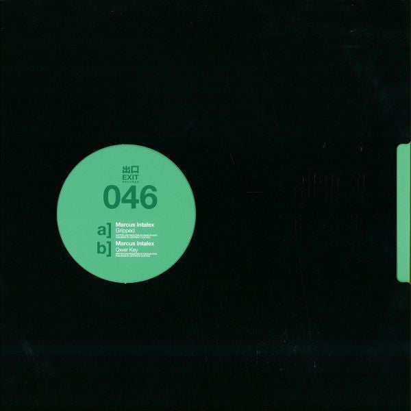 "Marcus Intalex - Gripped 12"" Exit Records (7) EXIT046"