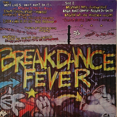 "Various - Break Dance Fever 12"" ZKP RTVL, Jive ‎– LL 1220"