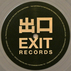 "Skeptical - Imperial EP 12"" Exit Records EXIT 053"