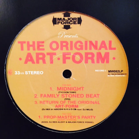 "Various - The Original Art-Form 12"" I&J ONLY  MW082LP Mo Wax"