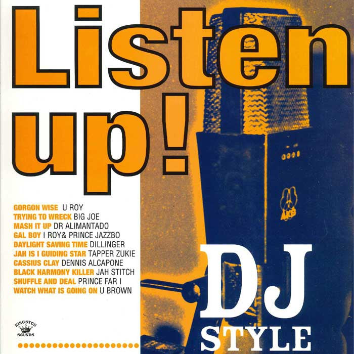 "Various - Listen Up! DJ Style 12"" KSLP038 Kingston Sounds"