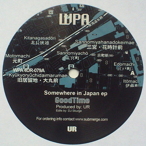 UR ‎– Somewhere In Japan EP - Underground Resistance ‎– UR-079, World Power Alliance ‎– WPA 4