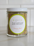 New! Spicy Za'atar