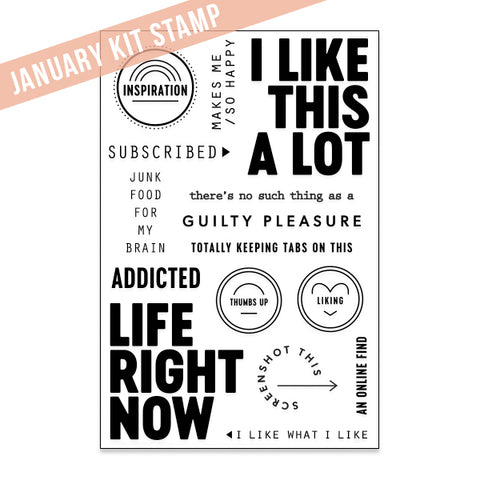 January Kit Stamp: Guilty Pleasure