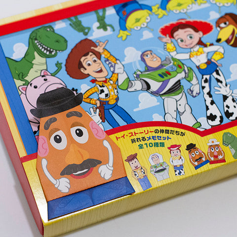 Holiday Pop-Up: Disney Toy Story Origami Stationery Set