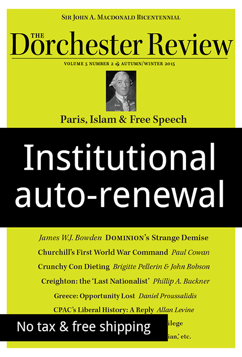 Institutional auto-renewal