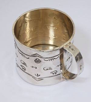 Baby Cup in Sterling Silver by Julia Smith