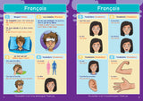 Common Entrance KS3 French Revision Book