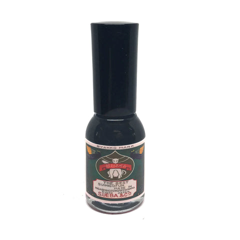 Gofun Nail Traditional Japanese Black
