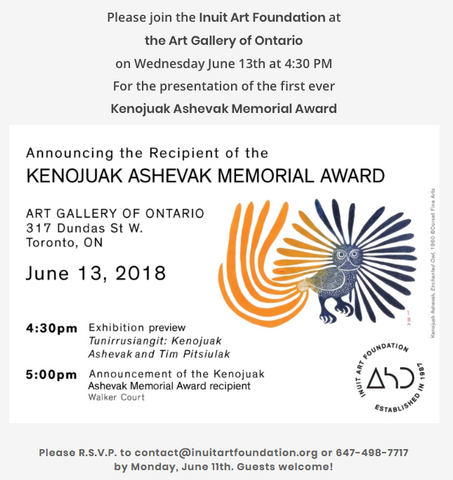 Kenojuak Ashevak Memorial Award Recognition