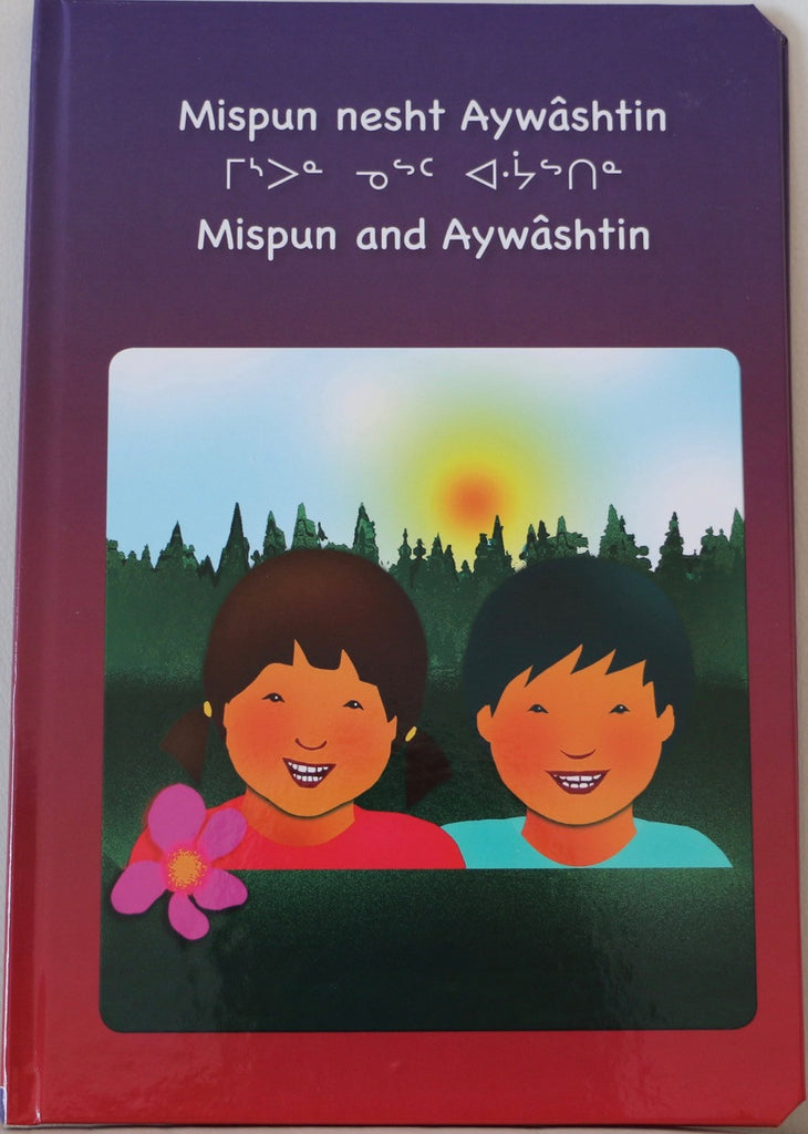 Cree dual language children's books. Published in Canada