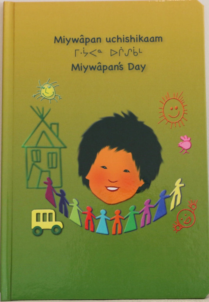 Miywapan's Day - Northern Expressions | Northern Expressions - Gift | | Canadian Indigenous & Inuit Art